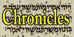 1 Chronicles 29:10