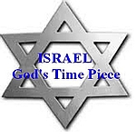 New Life Christian, Pray for Israel, Star of David